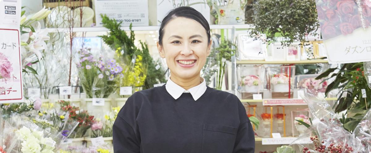 ジャパン フラワー コーポレーション